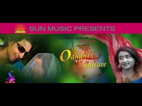 Odhani Bhitare ||Super Hit Video Song||Sun Music Album Hits||Srikant Gautam Modern Hits |