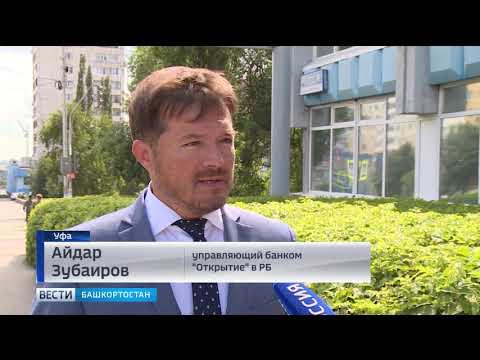 Банк «Открытие» прокомментировал присвоение кассиром 6,5 миллионов рублей в Уфе
