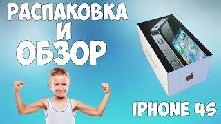 Распаковка и обзор Iphone 4s (16GB)(Привет, подписывайтесь на наш канал и ставьте лайки) Ссылка на iPhone: http://ru.aliexpress.com/item/Authorised-Retailer-Original-Apple-iPhone-4S..., 2015-02-28T13:09:54.000Z)