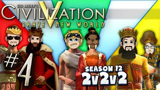Sjin steams ahead with the Hanging Gardens and Persia has founded a...