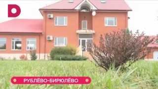 «Рублево – Бирюлево»: Браунс и Колесниченко