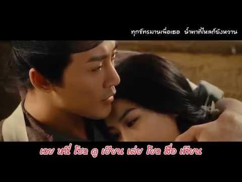 Raymond Lam & Eva Huang - Promise (Ost El Hechicero y la Serpiente Blanca)
