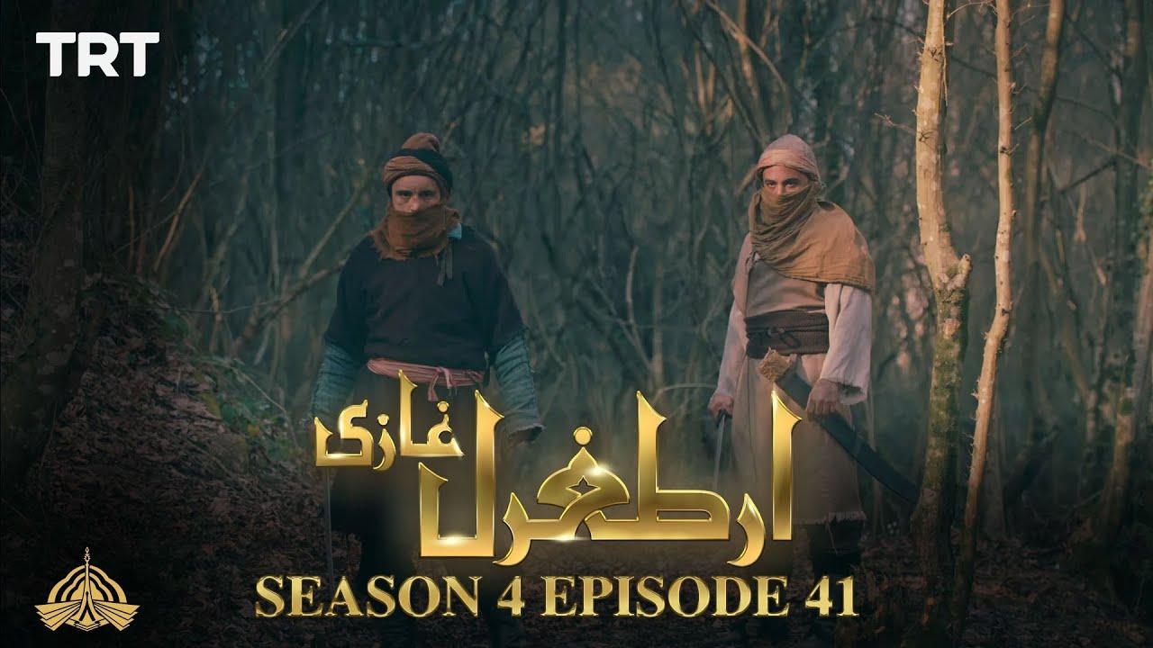 Ertugrul Ghazi Urdu   Episode 41  Season 4