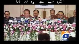 Waday Asif Zardari Bhutto Corruption Pakistan