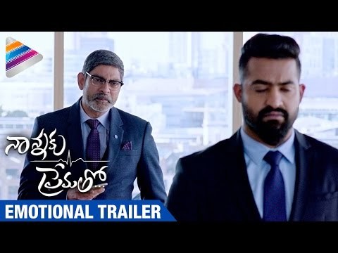 Nannaku Prematho Emotional Trailer   Jr NTR   Rakul Preet   Jagapathi Babu   DSP   Telugu Filmnagar