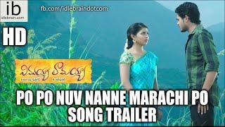 Vinavayya Ramayya Po Po Nuv Nanne Marachi Po song trailer - idlebrain.com