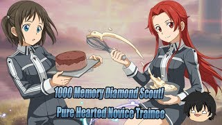1000 MD Scout For Pure Hearted Novice Trainee! Christmas Deal! - Sword Art Online Memory Defrag