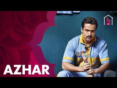 عمران هاشمي يجسد السيرة الذاتية لحياة ﻻعب الكريكيت الدولي الهندي محمد أزهار الدين في AZHAR