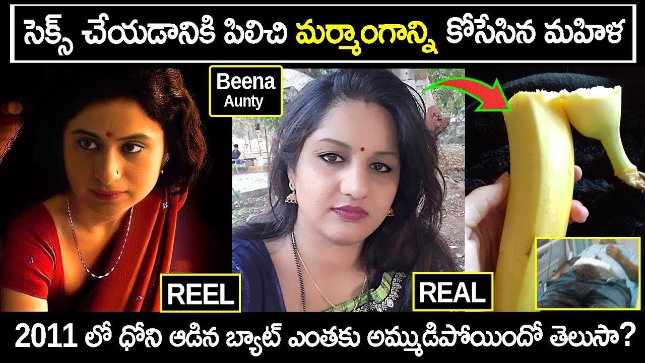 టాప్ 10 ఇంటరెస్టింగ్ facts   Top 10 Interesting Facts In Telugu   Episode 00   Purushotham Reddy