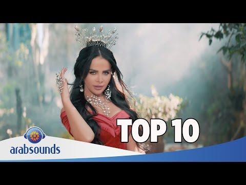 Top 10 Arabic songs of Week 52 2016 | 52 أفضل 10 اغاني العربية للأسبوع