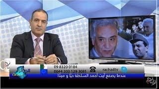 الجزائر تسمعك   عندما يصفع آيت أحمد السلطةَ حيّا و ميتًا!