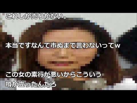 藤田紀子が貴乃花と若乃花の父親が違う噂について、ついに暴露