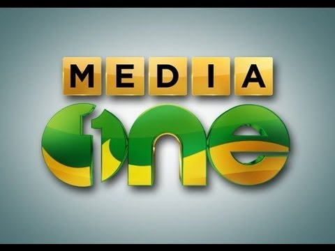 Signature song of Media One