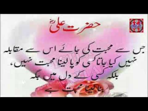 Baixar Moula Ali Mushkil Kusha - Download Moula Ali Mushkil Kusha