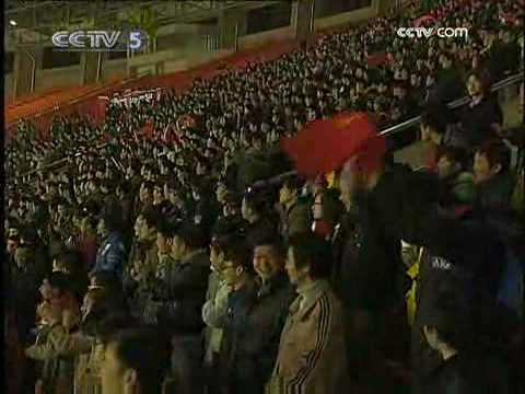 1-0 China Vietnam 21 1 09 www bongdavietnam org