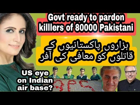 Watch Latest Pakistani Vlogs by Anchors and Journalists   Political Vlogs