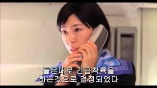 해피플라이트 인터폰4