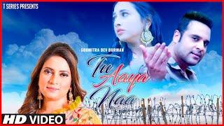 Tu Aaya Na Soumitra Dev Burman Mp3 Song Download