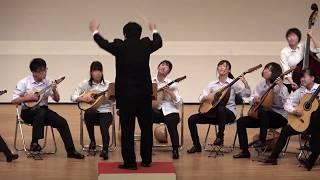 序曲 :吉水 秀徳 Hidenori Yoshimizu 静岡県立静岡高等学校マンドリン部
