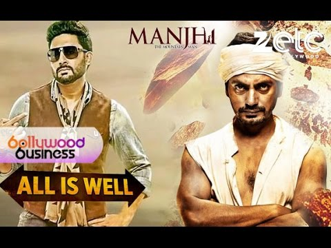 Manjhi  The Mountain Man, All Is Well  Box Office Collection  Komal Nahta