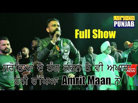 Amrit Maan Di Jabardast Performance Full Live Show