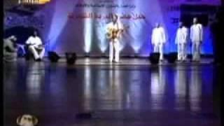 Yusuf Islam In Abu Dhabi, UAE (2005)
