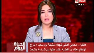 فيديو.. محامي شهداء مذبحة بورسعيد: الأولتراس أبلغوني بانتهاء القضية