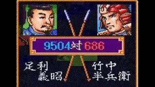 義昭、戦闘力94への道(前編) 縛りシリーズ4作目です。 今回はただ縛...