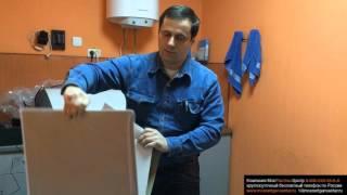 Распаковка рентгеновского оцифровщика и рабочей станции рентгенлаборанта