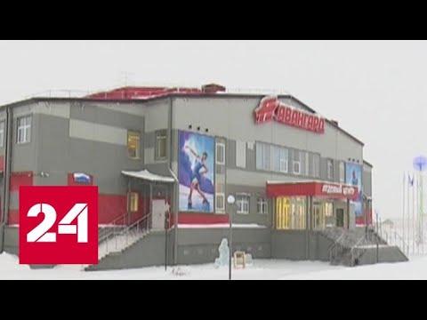 """""""Газпром нефть"""" приобщила жителей Ямала к спорту - Россия 24"""