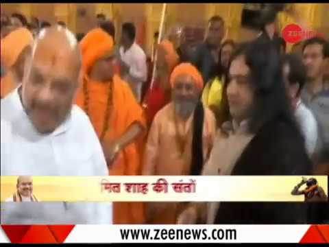 Satte Pe Satta: Amit Shah meets Swami Avdheshanand Giri in Prayagraj