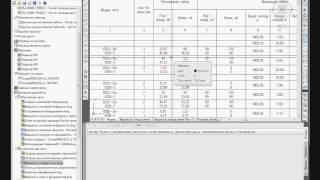 Обзор возможностей САПР ЛЭП 2014. Проектирование линий электропередач