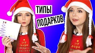 видео Что подарить дедушке на Новый год 2019