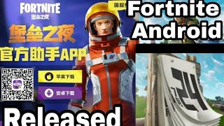 Download And Play FORTNITE Android On Incompatible Device   Play Fortnite on Any Mobile 2gb ram