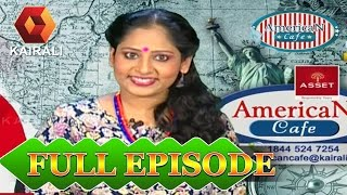 Ann Hosting American Cafe 06/03/17 Full Episode