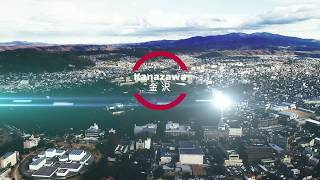 金澤 御果子城加賀藩