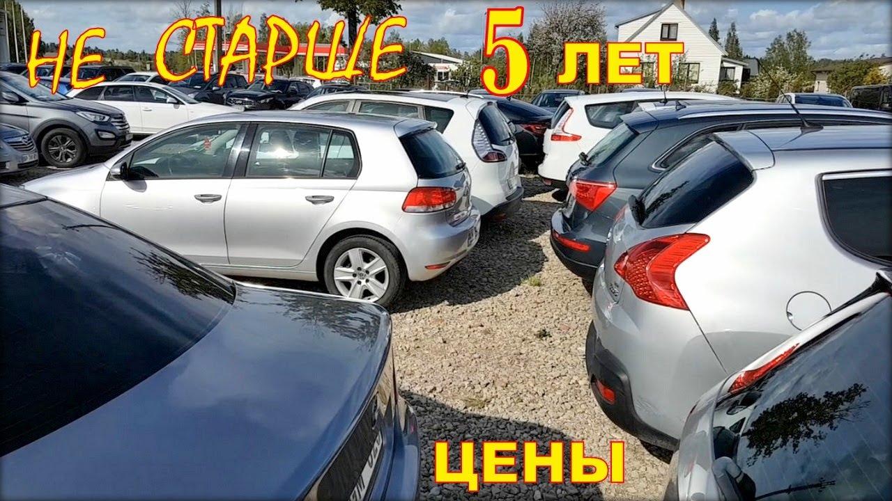 Цены авто из Литвы под растаможку, июль 2020.