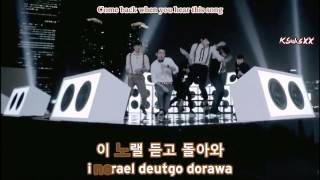 2PM - Comeback When You Hear This Song [Karaoke Subs + Instrumental + Eng]