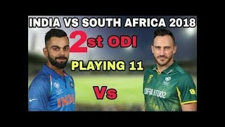 INDIA VS SAUTH AFRICA 2ST ODI TEAM