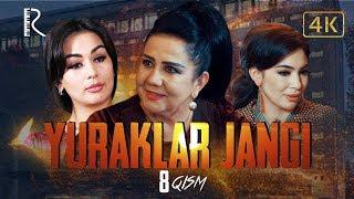 Yuraklar jangi (o'zbek serial) | Юраклар жанги (узбек сериал) 8-qism