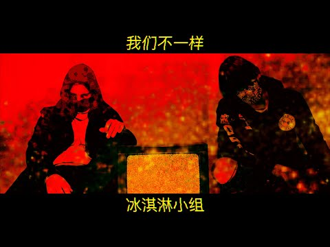 GamtonoSQD - WSA. (Official Musicvideo) thumbnail