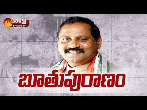 Pargi Congress MLA Ram Mohan Reddy Using Unparliamentary Language with Linemen - Watch Exclusive