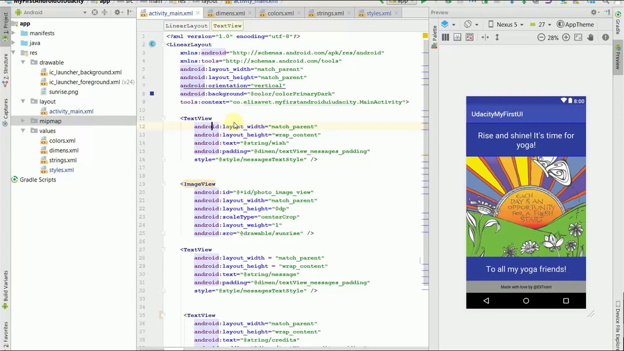 Make Your Own Card Project ScreenCast - Google Udacity Android Basics