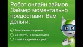 Банки новосибирска кредиты наличными онлайн заявка