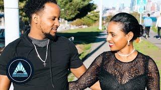 Hadish Araya - Nskin Amsikin | ንስኽን ኣምሲኽን - New Eritrean Music 2018