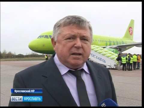 Из Ярославля запустили прямой регулярный рейс до Санкт-Петербурга