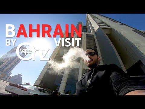 Bahrain visit by Onz 💨😍 ماذا حدث في البحرين ؟