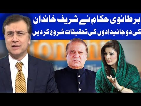 Tonight With Moeed Pirzada - 4 February 2018 | Dunya News