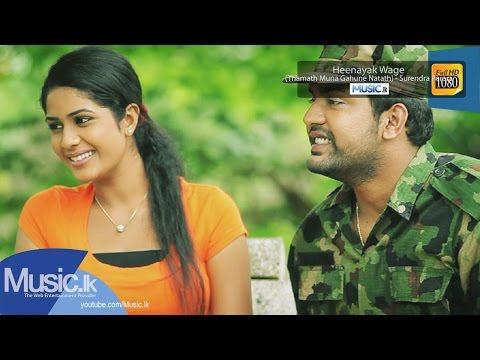 Heenayak Wage (Thamath Muna Gahune Natath) - Surendra Perera - Full HD - www.music.lk