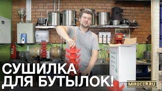 видео Купить сушилку для рук в Санкт-Петербурге СПб